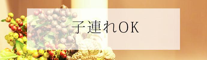 banner_3kodure-sp