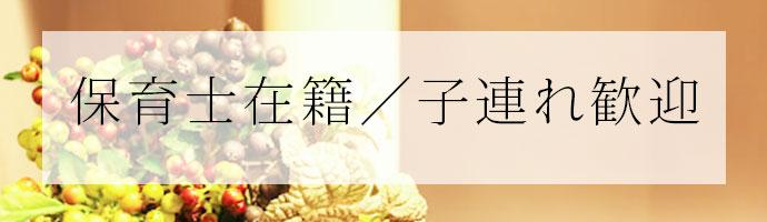 hoikushi-sp